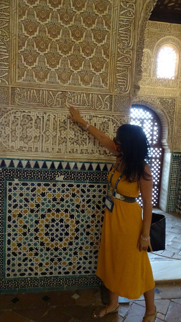 Leyendo las paredes de los Palacios en la Alhambra